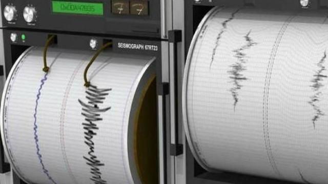 Έκτακτο! Σεισμός 3,4 Ρίχτερ! Πού