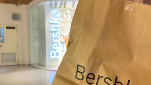 Bershka: Έριξαν την τιμή αυτής της φούστας στα πατώματα! Από 23,00 ευρώ τώρα μόνο 10!