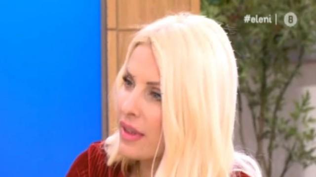 Ελένη: Είπε την ατάκα όλο νόημα για την απόφαση της! «Είπαμε είμαι αργή...»!