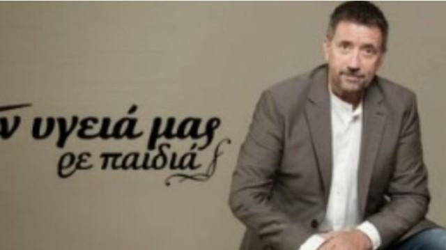 Στην υγειά μας ρε παιδιά: Οι καλεσμένοι του Σπύρου Παπαδόπουλου θα «χτυπήσουν» 40αρι στην τηλεθέαση!