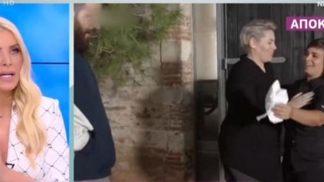 MasterChef: Απίστευτη αποκάλυψη για την σύζυγο της Δήμητρας! Πριν παντρευτούν ήταν παντρεμένη με άντρα και έχουν δυο παιδιά!