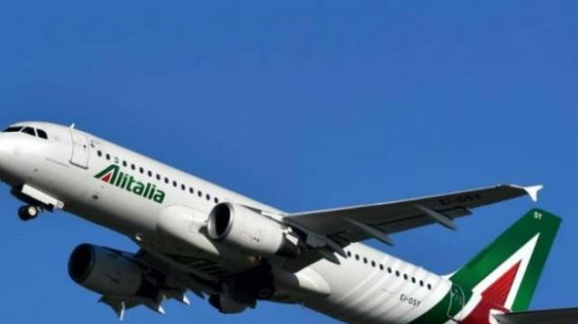 Απίστευτη προσφορά! Ταξιδέψτε στην Ιταλία μόνο από 86€ μετ' επιστροφής με την Alitalia!