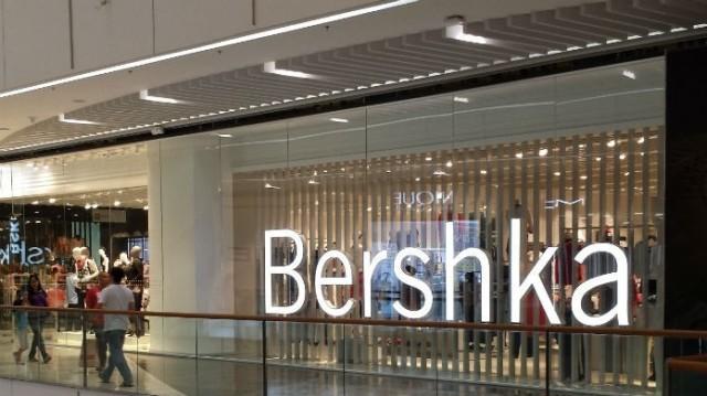 Bershka: Αυτή είναι η τσάντα που θα