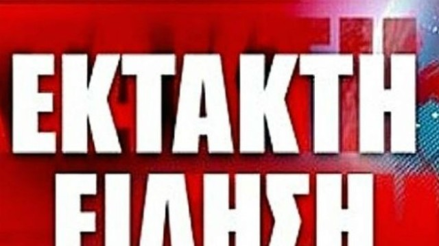 Σοκ στη Λάρισα: Νεκρός άνδρας εντοπίστηκε στο αυτοκίνητο του!