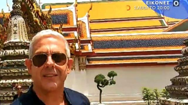 Τάσος Δούσης: Μας ταξιδεύει με τις «Εικόνες» στην μοναδική Μπανγκόκ! Μην χάσετε το νέο επεισόδιο!