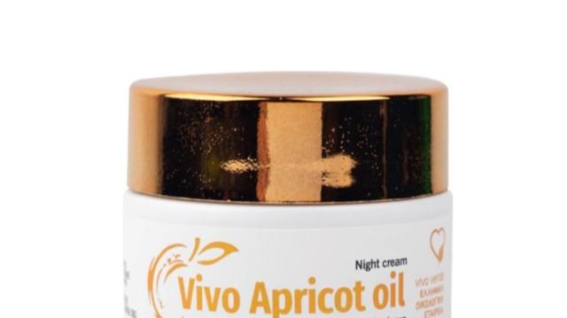 Σούπερ διαγωνισμός: Κέρδισε τη νέα κρέμα νύχτας Vivo Apricot Oil της Vivo Verde!