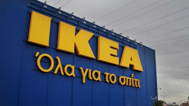 Άλλαξε το δωμάτιό σου με τα IKEA - Αυτό είναι το αντικείμενο που δεν πρέπει να χάσεις