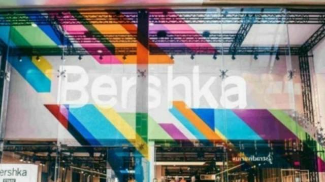 Bershka:  Σου αρέσει το animal print; Δες το πιο κομψό λεοπάρ φόρεμα