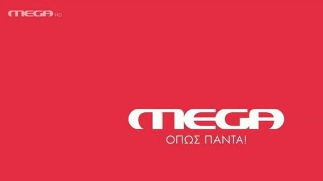 Mega: Αυτά είναι τα προγράμματα που θα δούμε για πρώτη φορά το Σάββατο