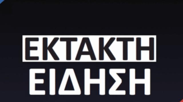 Έκτακτο! Θρίλερ με νεκρό άντρα σε παραλία - Σε ποια περιοχή της Ελλάδας;