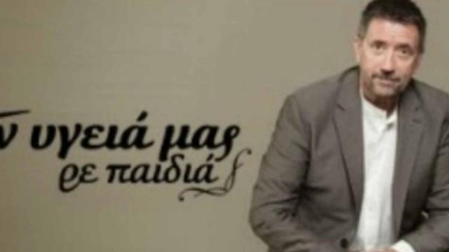 Σπύρος Παπαδόπουλος: Αυτοί είναι οι αποψινοί του καλεσμένοι! Ονόματα έκπληξη!