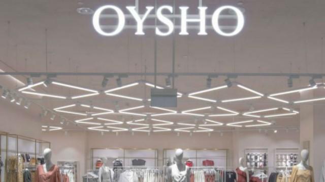 Τα μαύρα εσώρουχα από το Oysho που θα τον «στείλουν» - Θα τον «τρελάνεις» αλλά θα είσαι και άνετη