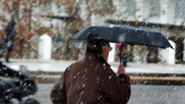 Μας τα χαλάει ο καιρός σήμερα! Βροχές και χιόνια - Πτώση θερμοκρασίας