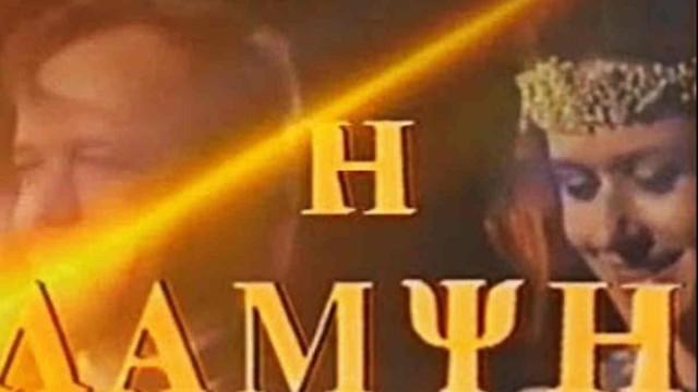 Πένθος για ηθοποιό από την Λάμψη - Πέθανε ο σύζυγός της