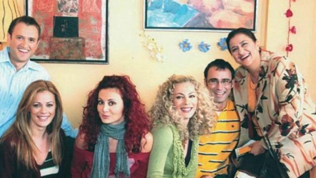 «Ντάλια», «Σπύρος», «Αγγέλα», «Φώτης» και «Ζουμπουλία» ξανά μαζί - 13 χρονια μετά το τέλος της σειράς
