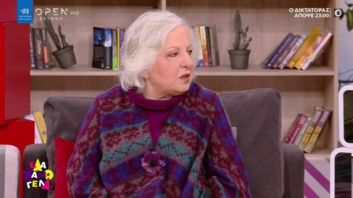 Ελένη Γερασιμίδου για τον Στάθη Λιβαθινό: «Εγώ δούλεψα μαζί του, δεν τρελάθηκα με τον τρόπο του»