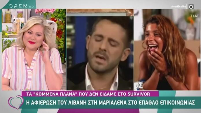 Survivor 4: Το μήνυμα του Γιώργου Λιβανη στην Μαριαλένα που δεν προβλήθηκε ποτέ