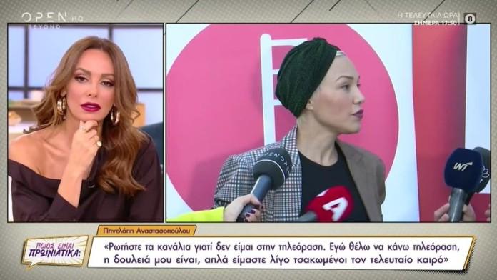 Πηνελόπη Αναστασοπούλου: Τα νεότερα για την υγεία της - «Είναι μια δύσκολη κατάσταση...»