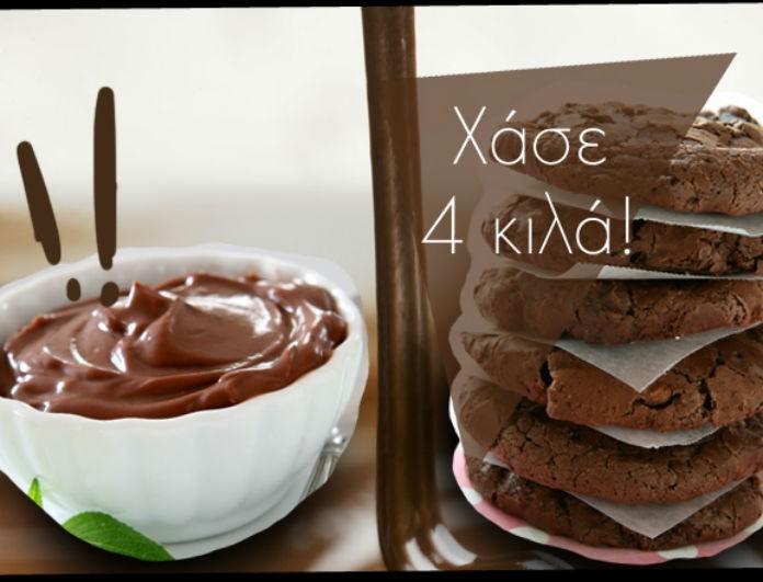 Chocaholic Diet! Χάσε 4 κιλά τρώγοντας κάθε μέρα σοκολάτα