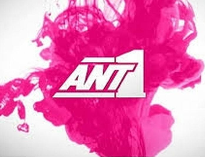 ANT1: Αποχώρηση-βόμβα λίγο πριν την επίσημη έναρξη της σεζόν