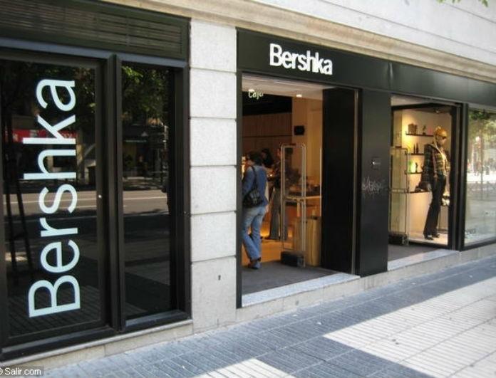 50f143402db6 Έφτασε η ώρα να φορέσεις με στυλ το μακρύ παντελόνι! Τα πιο in fashion  παντελόνια με λιγότερα από 20 ευρώ βρίσκονται στα Bershka - FASHION NEWS -  Youweekly