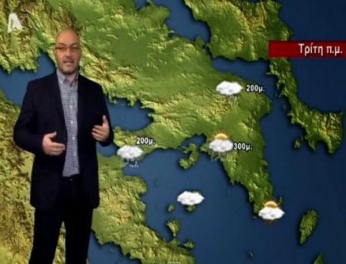 Ο Σάκης Αρναούτογλου σοκάρει: Η υψηλότερη θερμοκρασία στην Ευρώπη μετρήθηκε στη χώρα μας! Δείτε πόσο και σε ποιο μέρος