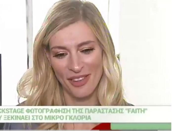 Τα δάκρυα της Ζέτας Δούκα για την κόρη της -Τι συνέβη;