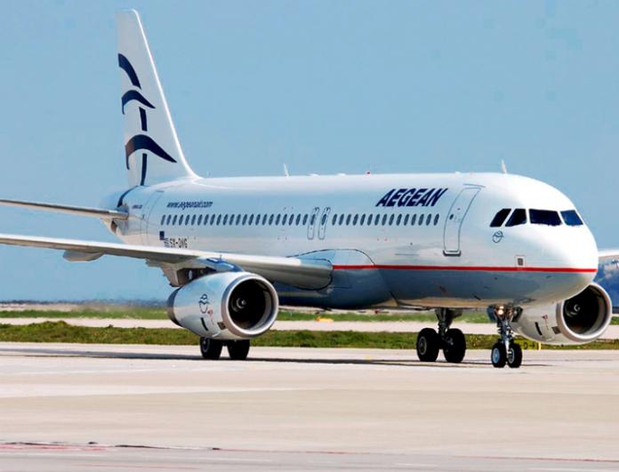 Θέλεις να πετάξεις τώρα; Μόνο με €19 η Aegean σε ταξιδεύει σε όλη την Ελλάδα!