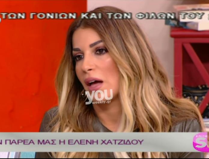 Η ερώτηση της Γερμανού στην Χατζίδου για την σχέση της με τον Σοϊλέδη που την άφησε άφωνη! (Βίντεο)