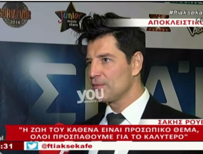 Ο Σάκης Ρουβάς παίρνει θέση στο διαζύγιο Λιάγκα - Σκορδά! Τι αποκάλυψε για το -πρώην πλέον- ζευγάρι;