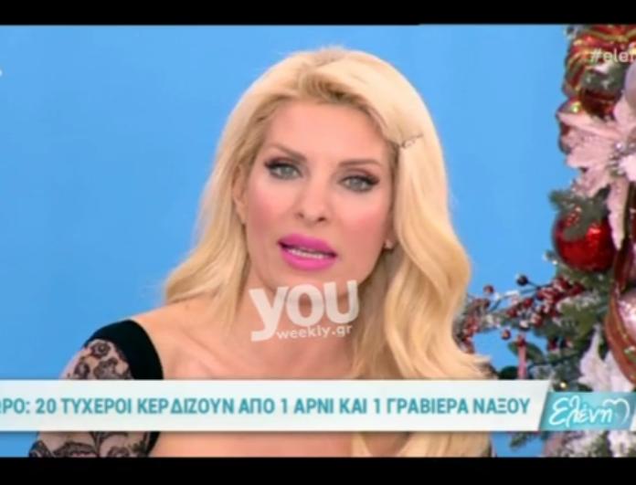 Το δημόσιο ευχαριστώ και η έκκληση της Ελένης Μενεγάκη στους τηλεθεατές! Τι ζήτησε;