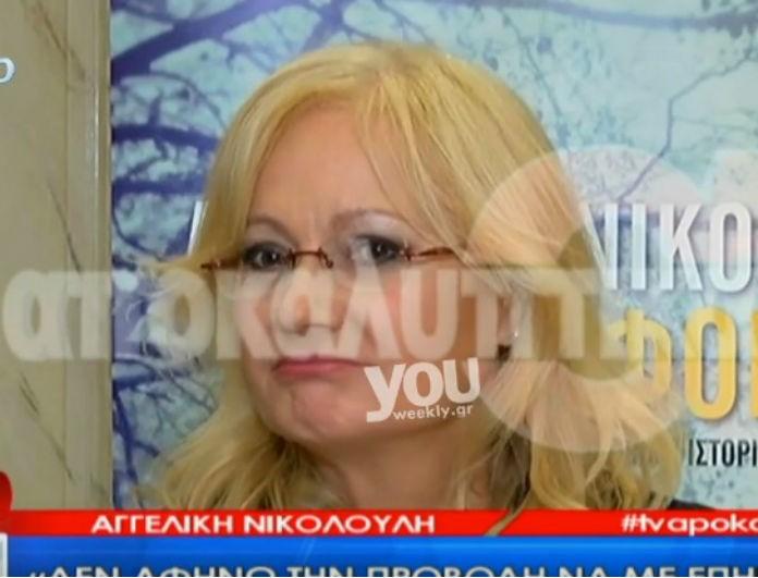 Απόφαση-βόμβα! Η Αγγελική Νικολούλη αποκάλυψε πότε αποχωρεί από την τηλεόραση (Βίντεο)