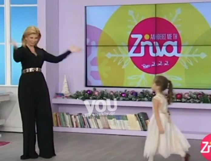 Λιώσαμε! Η κόρη της Ζήνας Κουτσελίνη έκανε έφοδο on air στο πλατό της εκπομπής -Τα γλυκά λόγια της παρουσιάστριας