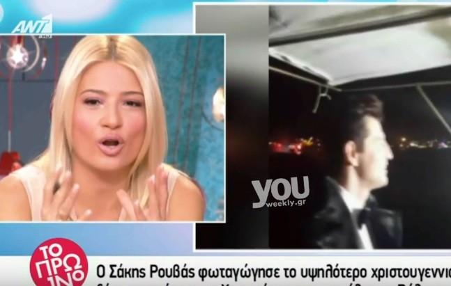 Φαίη Σκορδά: Η γλυκιά εξομολόγηση για τον Λιάγκα στο