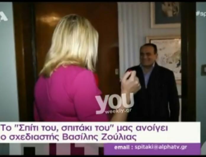 6c3d2476cf85 Δείτε το ονειρικό σπίτι του Βασίλη Ζούλια στο κέντρο της Αθήνας! Η  εξομολόγηση του για τη δύσκολη περίοδο των εξαρτήσεων...(Βίντεο) - News -  Youweekly
