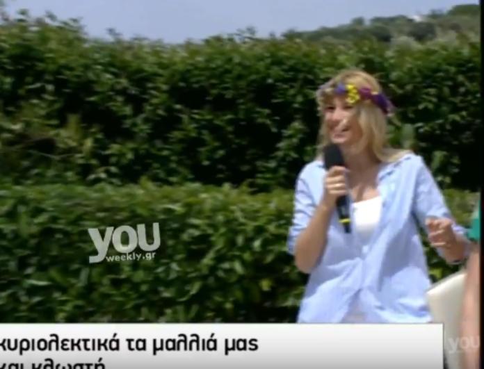 Απίστευτο! Δεν θα πιστεύετε ποια πασίγνωστη Ελληνίδα εισέβαλε στο Πρωινό! Κάγκελο η Σκορδά!