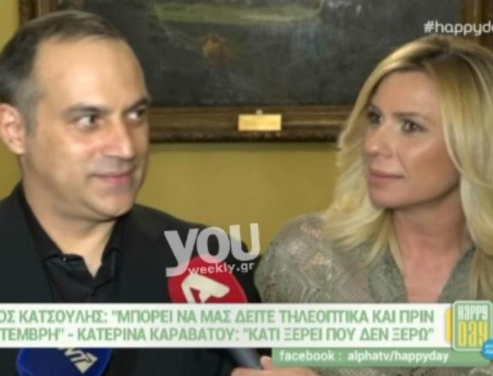 Η Κατερίνα Καραβάτου και ο Κρατερός Κατσούλης αποκαλύπτουν την επιστροφή τους στην τηλεόραση και τα σχέδιά τους! (Βίντεο)