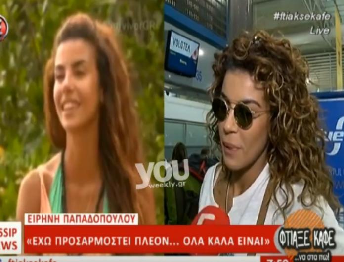 Η Ειρήνη Παπαδοπούλου μιλά για τα σημάδια στα πόδια της και την πιθανότητα να ξαναπάει στο Survivor! (Βίντεο)