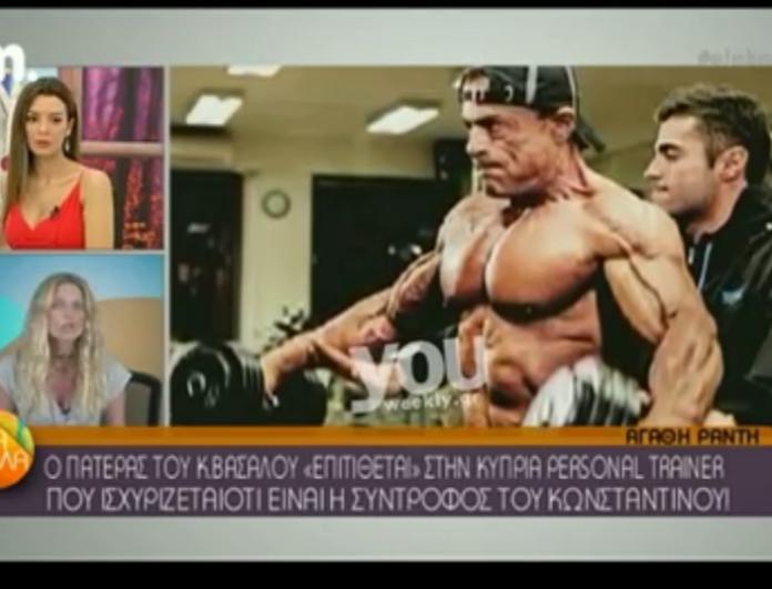 Ο πατέρας του Κωνσταντίνου Βασάλου ξεσπά κατά της Κύπριας personal trainer που ισχυρίζεται ότι είναι σε σχέση μαζί του: «Αν μιλήσει ξανά για τον Κωνσταντίνο εγώ θα απευθυνθώ σε δικηγόρο..» (Βίντεο)