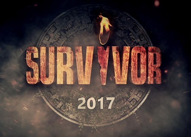 Survivor - Διαρροή: Αυτή η ομάδα κερδίζει σήμερα το έπαθλο φαγητού! Με πόσο σκορ...