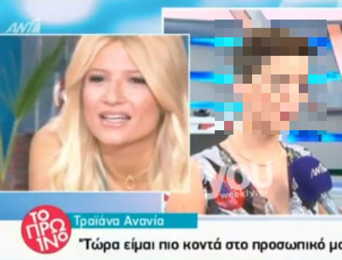 Αγνώριστη η Τραϊάνα Ανανία! Το νέο της look που άφησε άφωνο το Πρωινό  (Βίντεο) - NEWS - YOU WEEKLY de0c8a8d98e