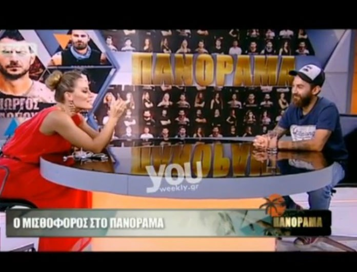 Πανόραμα: Δεν φαντάζεστε τι δώρο πήγε ο Κώστας Αναγνωστόπουλος στην Ελεονώρα Μελέτη! Ξετρελάθηκε η παρουσιάστρια… (Βίντεο)