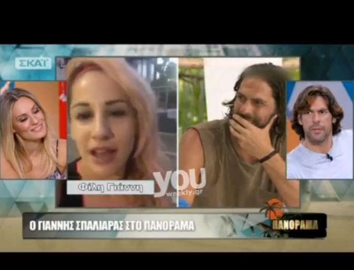 Λιώσαμε! Τα τρυφερά λόγια του Σπαλιάρα στη Ζωή Τζάνη και η αποκάλυψη για τον γάμο! (Βίντεο)