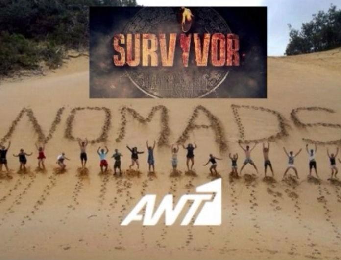 Αποκάλυψη! Δείτε πως θα παίζεται το «Nomads»…Ένα από τα πιο σκληρά ριάλιτι! Το «Survivor» ίσως θα είναι «παιχνιδάκι» μπροστά του! (Βίντεο)