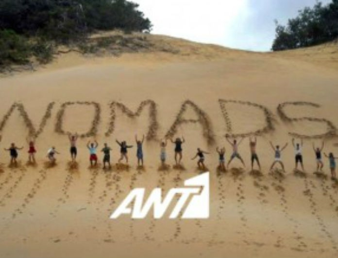 Aποκλειστικό! Nomads: Άλλο ένα όνομα φωτιά μετά την Σπυροπούλου