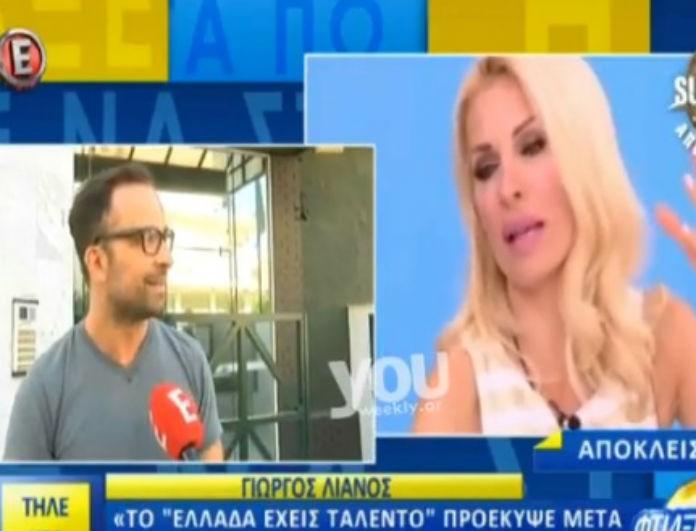 Το δημόσιο μήνυμα του Γιώργου Λιανού στην Ελένη Μενεγάκη λίγο μετά την αποχώρησή του από την εκπομπή! (βίντεο)