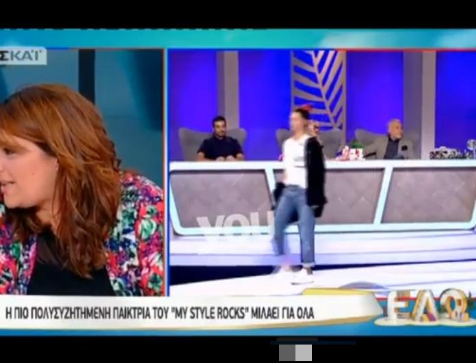Παπαδημητρίου-Ζαρίφη κοροϊδεύουν στον αέρα την προφορά της Ραμόνα από το My Style Rocks! (βίντεο)