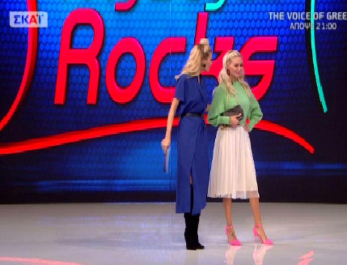 My style rocks: Η παίκτρια που ντύθηκε Αλεξάνδρα Κατσαΐτη... ( Βίντεο)