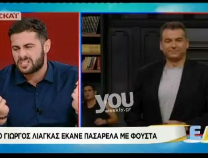 Κεραυνοί Βασάλου-Μηλιόγλου κατά του Γιώργου Λιάγκα on air! Άναυδη η Ντορέττα Παπαδημητρίου! (βίντεο)