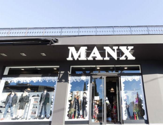 Manx fashion: Οι πιο stylish επιλογές με διαφορετική αισθητική!